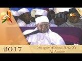 SERIGNE ABDOUL AZIZ SY AL AMINE AU KHADRATOUL JUMMAH 2017
