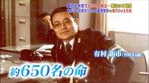 トリハダ[秘]スクープ映像100科ジテン 3時間スペシャル 2-2 2016年03月24日 160324 part 2/2