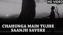 Chahunga Main Tujhe Full Video Song | Mohammad Rafi Hit Songs | Dosti Movie Songs 1964