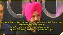 gurpreet ghuggi on aap