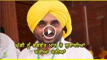 bhagwant mann reply to ghuggi