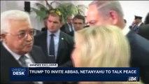 i24NEWS DESK | Trump to invite Abbas, Netanyahu to talk peace | Wednesday, May 10th 2017