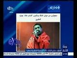 غرفة الأخبار | قراءة في أبرز عناوين الصحف العربية والعالمية