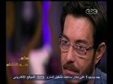 #معكم_منى_الشاذلي   شاهد…لحظة بكاء أحمد زاهر على الهواء بسبب إبنته
