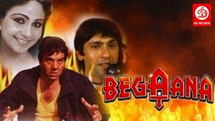 Begaana (1986)    Kumar Gaurav, Dharmendra, Rati Agnihotri, Deepti Naval, Raj Kiran