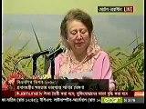 BNP Vision 2030, বিএনপি'র ভিশন ২০৩০ Today Khaleda Zia Speech 2017 May 11 Bangla News Liv