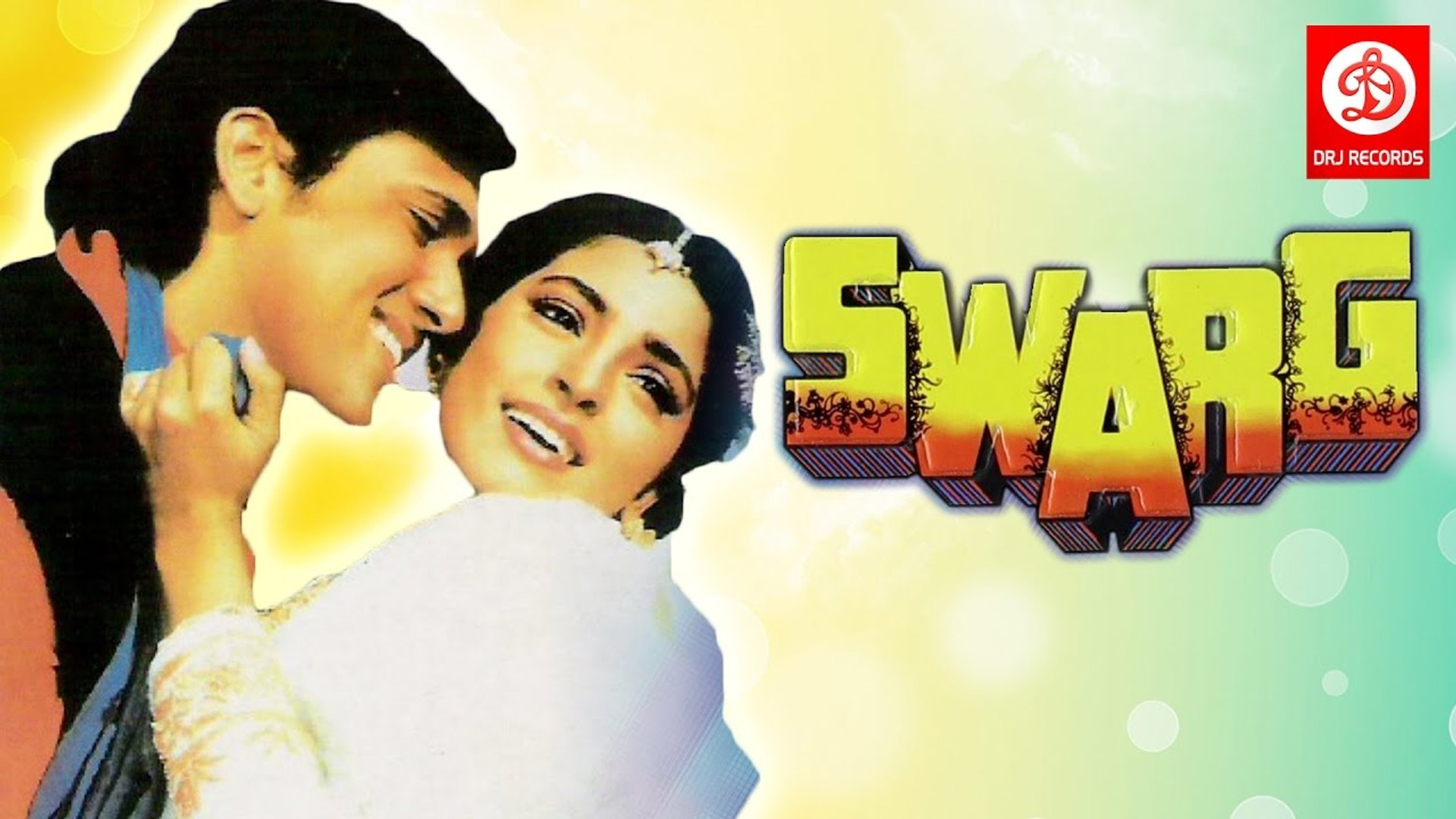 Swarg Hindi Full Movie || Super Hit Movie || Govinda, Rajesh Khanna, Juhi  Chawla