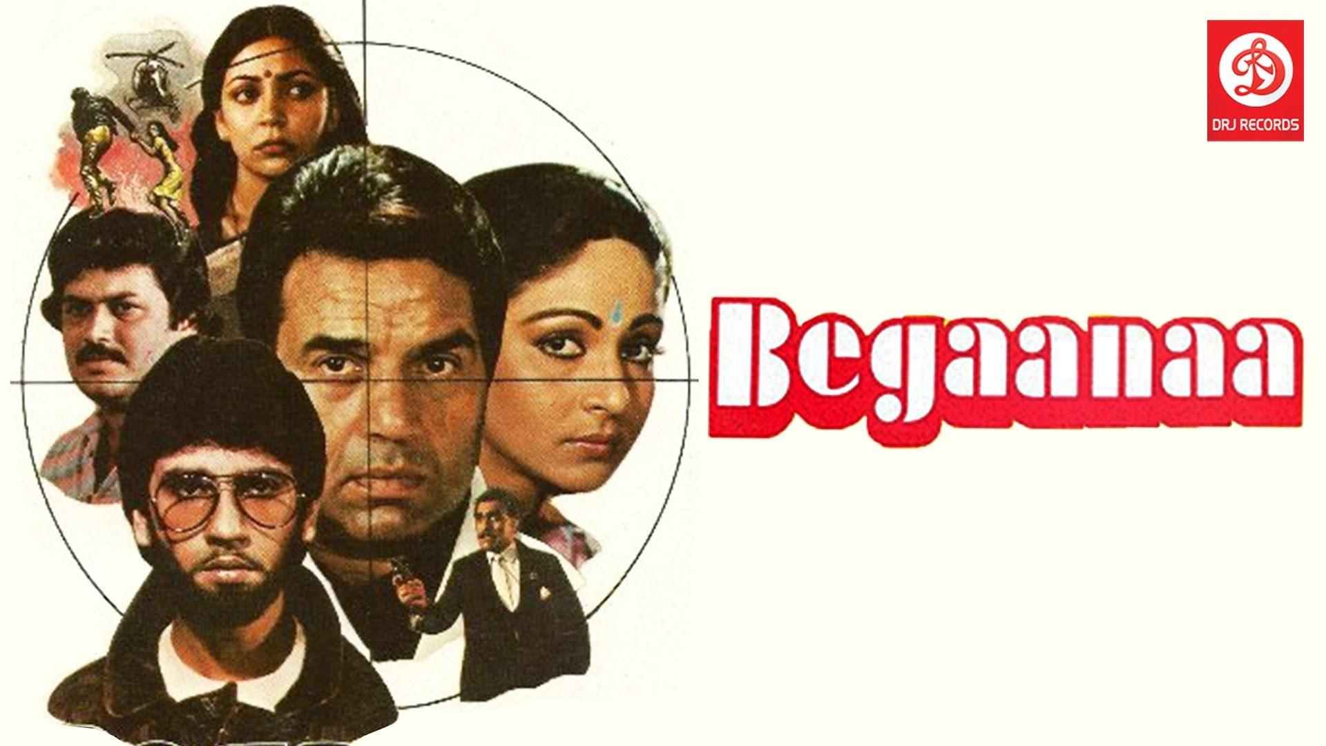 Begaana (1986) || Kumar Gaurav, Dharmendra, Rati Agnihotri, Deepti Naval,  Raj Kiran