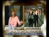 #هنا_العاصمة   مدير مستشفى 57357 بطنطا : أصبحنا أكبر مستشفى لعلاج سرطان الأطفال بمصر