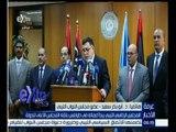 غرفة الأخبار | عضو مجلس النواب الليبي يروي ما يحدث في ليبيا من أحداث