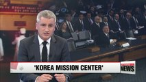 CIA establishes special division to address North Korea threat