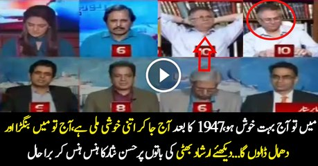 Irshad Bhatti Analysis On The Dawn Leaks Commission Report