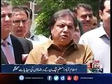 PMLN Leader Hanif Abbasi Exposing PTI Chairman Imran Khan