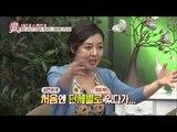 북한의 청춘남녀, 정식 클럽이 있다?[모란봉 클럽] 28회 20160327
