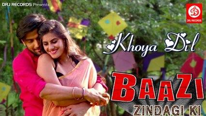 Khoya Dil || Full HD Hindi Song || Baazi Zindagi Ki 2017