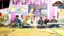 Khamma Khamma Ho Dhaniya (HD) | New Baba Ramdev ji Bhajans