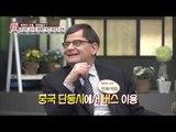 외국인 란코프 교수의 북한 방문기! [모란봉 클럽] 26회 20160313