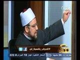#ممكن | الحلقة الكاملة 29 ابريل 2015 | الحجاب بين الدين والمجتمع
