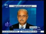 غرفة الأخبار | رئيس الوزراء يستكمل لقائه مع نواب محافظة الجيزة