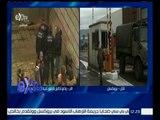 غرفة الأخبار | اعتقال المشتبه به الثالث في تفجيرات بروكسل قرب أندرلخت