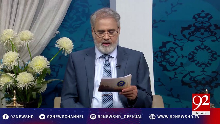 Quote Of The Day | Hazrat Ali Razi Allah Anho | Subh e Noor 11-05-2017 - 92NewsHDPlus