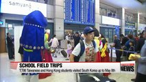 More Taiwanese and Hong Kong students are choosing Korea as their field trip destinations