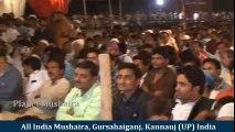 Sunder Malegavi  | Latest All India Mushaira and Kavi Sammelan, Kannauj UP 2016