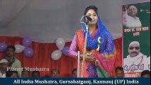 Rukhsar Balrampuri | Latest All India Mushaira and Kavi Sammelan, Kannauj 2016
