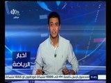 أخبار الرياضة | آخر أخبار الكرة المصرية والعالمية | كاملة