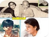 [MP4 720p] Unseen Childhood Pics of Bollywood's 3 Khans -Shahrukh Khan, Salman Khan & Aamir Khan
