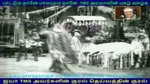 Mahadevi (1957)(TMS Legend) 142