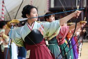 NHK - BEGIN Japanology:  Kyudo (kyūdōka) 弓道家