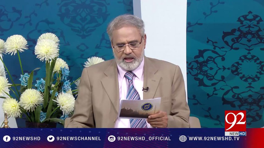 Quote Of The Day | Hazrat Ali Razi Allah Anho | Subh e Noor 13-05-2017 - 92NewsHDPlus