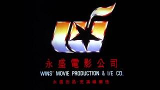 Quoc san 007 1994 HD Chau Tinh Tri Phan 1 2