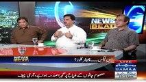 Dawn Leaks Ki Report Par Abhi tak Editing chal Rahi  Hai -Nabeel Gabool