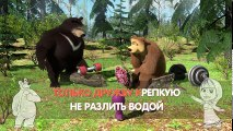 Мультфильм Маша и Медведь - Сборник караоке с Медведем (Лучшие караоке клипы для детей)