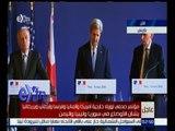 غرفة الأخبار | مؤتمر صحفي لوزراء خارجية أمريكا وألمانيا وإيطاليا بشأن الأوضاع في سوريا واليمن وليبيا