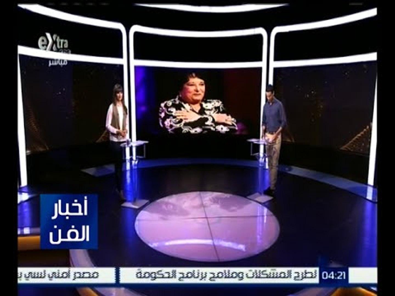 أخبار الفن | القومي للمسرح ينتج فيلم تسجيلي عن الفنانة سميرة عبد العزيز بمناسبة تكريمها
