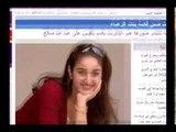 العربية تفضح شائعات صور بلقيس بنت الرئيس عل�