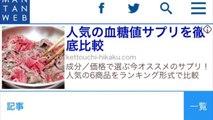 """ミナミの帝王:原作者が""""銀ちゃん""""千原ジュニアを大絶賛 「バラエティーとは別人」"""