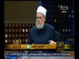 #والله_أعلم | د. علي جمعة : كل من ينشر ويذيع  فيديوهات داعش  يعد موافقا  على جرائمهم