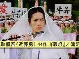 大河ドラマ これまでの41作~55作