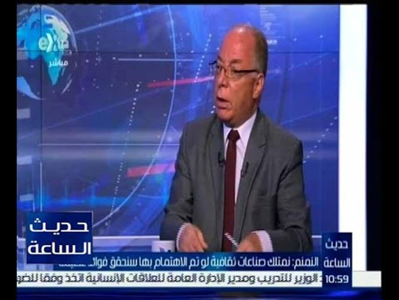 حديث الساعة | وزير الثقافة : لم أستطيع إبداء أي رأي في رواية أحمد ناجي لاني وزير