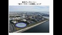 東京ディズニーランド・シー の開発構想発表 アナと雪の女王も・・・? ファンタジーランド再開発に新しいテーマポート