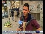 ساعة رياضة   تقرير عن توقع جمهور الكرة المصرية عن  أحتراف محمد صلاح الفترة القادمة في برشلونة