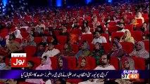 """BOL and Aamir Liaquat unveil the Grandest Ramzan Transmission """"Ramzan Mein BOL"""""""