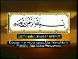 Quran Surah 113 ( Al Falaq ) Muhammad Thaha Al Junayd