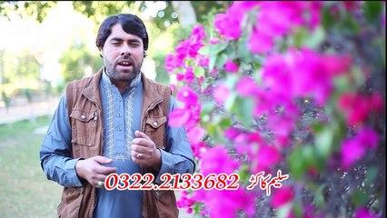 Pashto New Songs 2017 Jamalden Sarbaaz - Tapay Kakarii 2017 HD