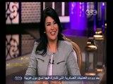 "#معكم_منى_الشاذلي | رانيا علواني لـ مني الشاذلي : ""ممكن انا وانتي نعوم"" .. وشاهد رد فعل مني الشاذلي"