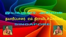 Tms Daasan Lrs  singing song  to TMS  (SangamVallarthaMadurai_)LRS